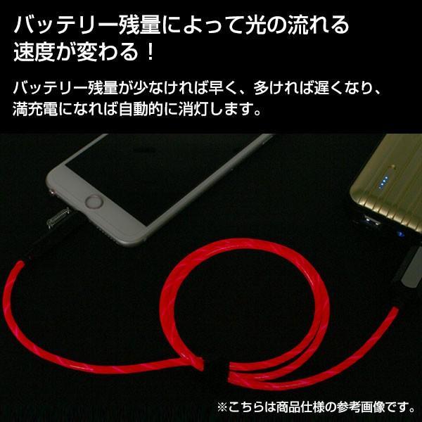 光る lightning ケーブル MFi取得品 2WAY イルミネーションケーブル microUSB コネクタ + Lightning 変換アダプタ ブルー iphone|keitai|02