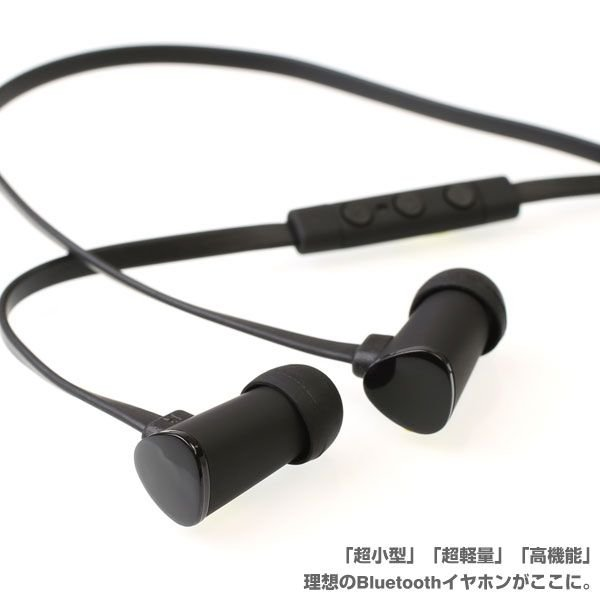 ワイヤレス ブルートゥース イヤホン イヤホンマイク Bluetooth スポーツ iPhone ANTS アンツ イヤフォン スマホ 軽量 高音質 ランニング|keitai|02