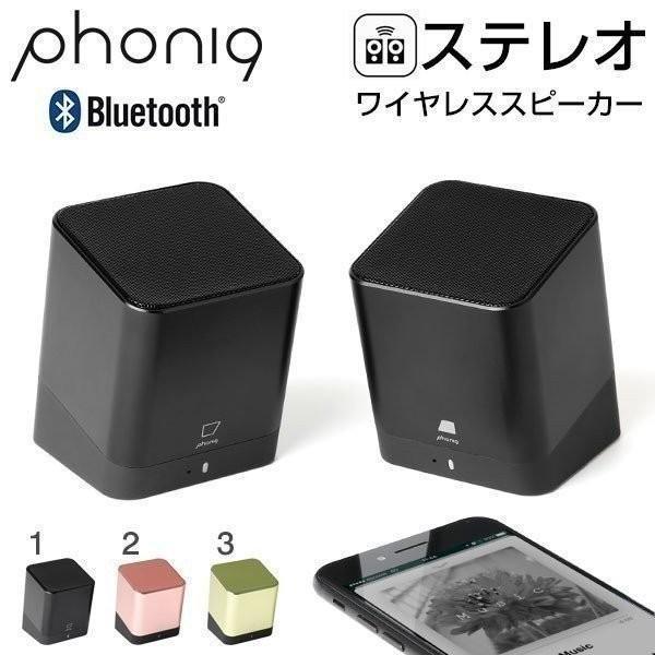 Bluetooth3.0