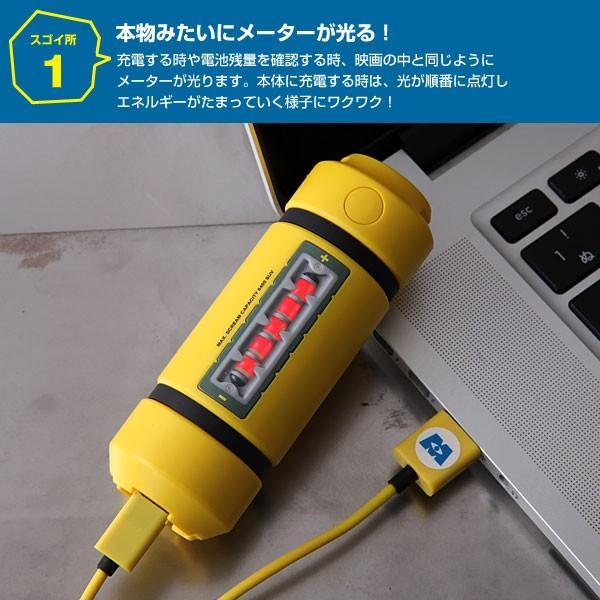 ディズニー/モンスターズインク エネルギータンク型モバイル充電器2,900mAh keitai 02