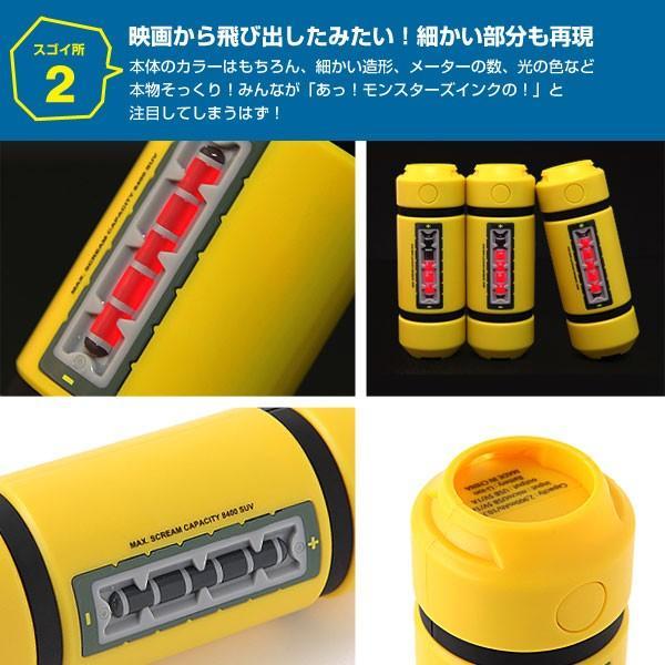ディズニー/モンスターズインク エネルギータンク型モバイル充電器2,900mAh keitai 03