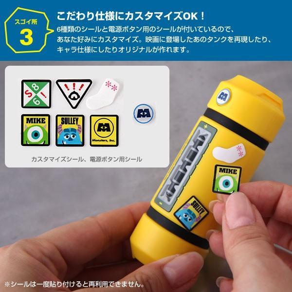 ディズニー/モンスターズインク エネルギータンク型モバイル充電器2,900mAh keitai 04
