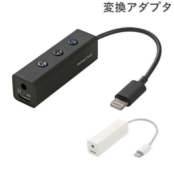 (MFi取得品)Audio+Charge イヤホン+ライトニング変換アダプタ|keitai
