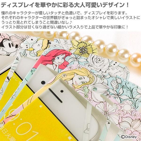 iphone8 iPhone7 iPhone6s ガラスフィルム ディズニー アイフォン8 アイホン8 強化ガラス 液晶保護フィルム プレミアム ガラス 9H ラウンドエッジ 0.3mm|keitai|05