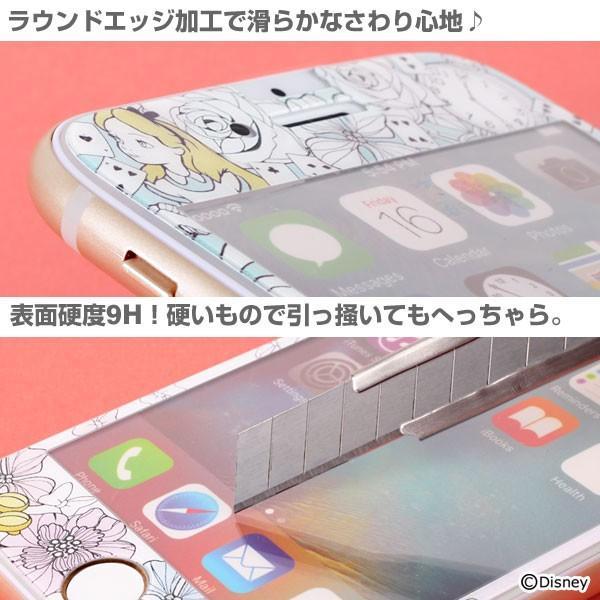 iphone8 iPhone7 iPhone6s ガラスフィルム ディズニー アイフォン8 アイホン8 強化ガラス 液晶保護フィルム プレミアム ガラス 9H ラウンドエッジ 0.3mm|keitai|06