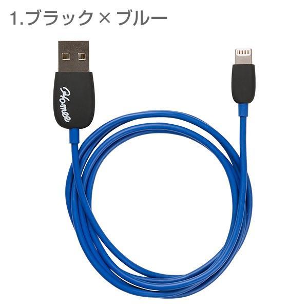 ライトニングケーブル Lightningケーブル iphone 充電用 USB 1m アップル apple MFi取得品 FRUEL フルーエル|keitai|02