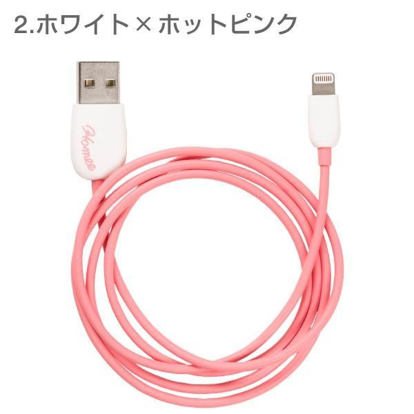 ライトニングケーブル Lightningケーブル iphone 充電用 USB 1m アップル apple MFi取得品 FRUEL フルーエル|keitai|03