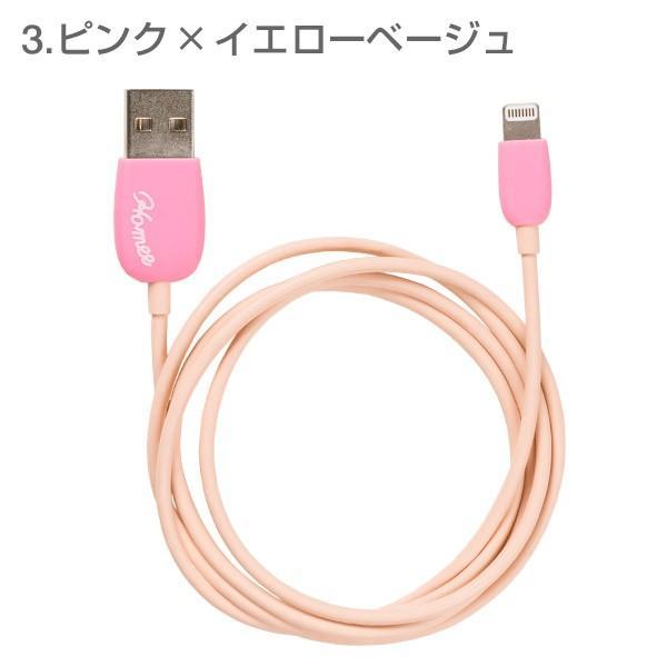 ライトニングケーブル Lightningケーブル iphone 充電用 USB 1m アップル apple MFi取得品 FRUEL フルーエル|keitai|04