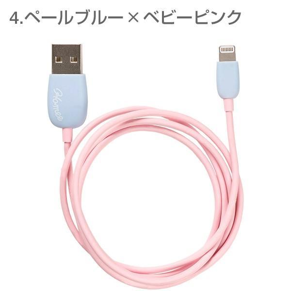 ライトニングケーブル Lightningケーブル iphone 充電用 USB 1m アップル apple MFi取得品 FRUEL フルーエル|keitai|05