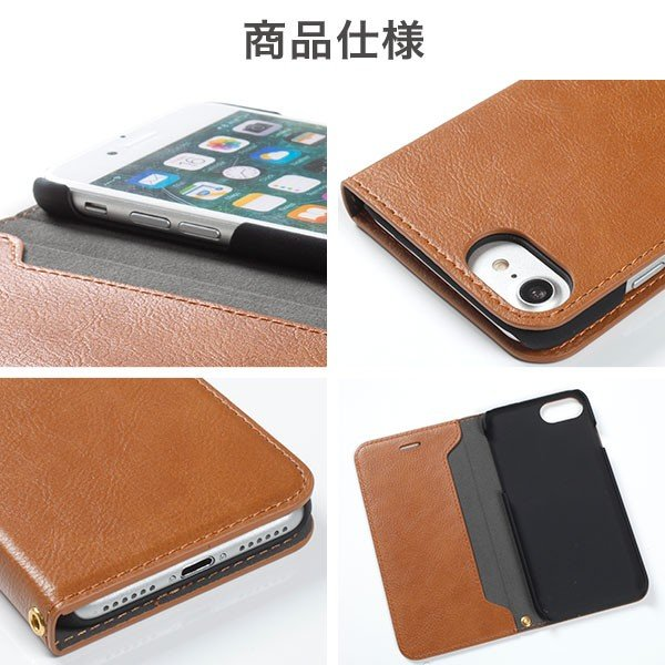 iphone8 ケース アイフォン8 ケース 手帳 横 メンズ PUレザー iphone7 アイホン7 ケース ダイアリーケース ブランド カバー おしゃれ iphone6s iphone6 keitai 10