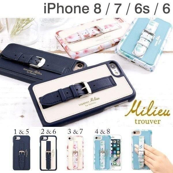 iphone8 アイフォン7 ハード ケース おしゃれ ミラー 鏡 女子 便利 機能的 iphone7 アイホン8 ケース カバー ベルト付き iphone6s ケース|keitai