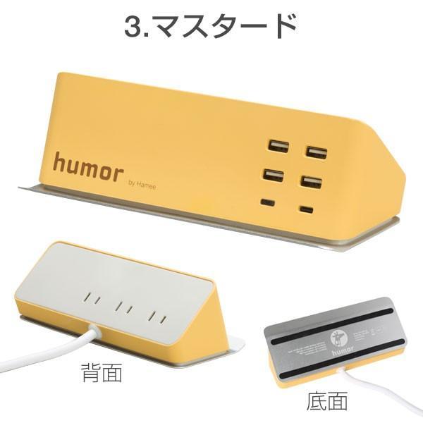 電源タップ USB 4個 AC コンセント 3個 充電 おしゃれType-C Type-A ポート複数充電 同時充電 humor|keitai|04