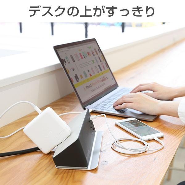 電源タップ USB 4個 AC コンセント 3個 充電 おしゃれType-C Type-A ポート複数充電 同時充電 humor|keitai|05