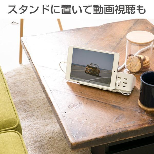 電源タップ USB 4個 AC コンセント 3個 充電 おしゃれType-C Type-A ポート複数充電 同時充電 humor|keitai|06