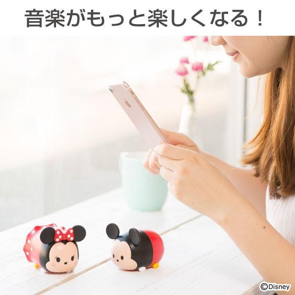 ディズニー ツムツム スピーカー Bluetooth4.2 ブルートゥース ハンズフリー 通話 キャラクター TSUMTSUM ステレオ|keitai|06