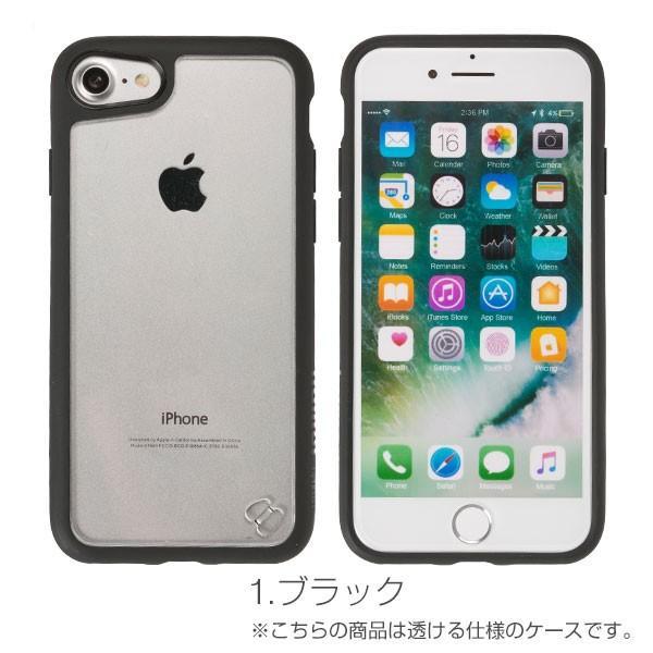 アイフォン8 ケース iphone8 ケース クリア 透明 耐衝撃 メンズ iphone7 アイホン7 ケース カバー ハード 丈夫 頑丈 背面クリア ハイブリッド|keitai|02