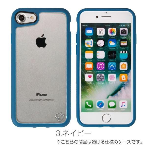 アイフォン8 ケース iphone8 ケース クリア 透明 耐衝撃 メンズ iphone7 アイホン7 ケース カバー ハード 丈夫 頑丈 背面クリア ハイブリッド|keitai|04