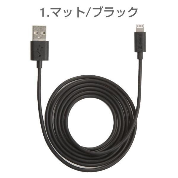 lightning ケーブル 充電 おしゃれ 可愛い かわいい MFi 取得品 ライトニングコネクタ 1.3m iphone アイフォン Color Cable with|keitai|02