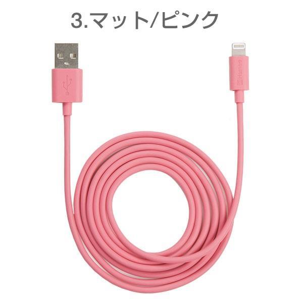 lightning ケーブル 充電 おしゃれ 可愛い かわいい MFi 取得品 ライトニングコネクタ 1.3m iphone アイフォン Color Cable with|keitai|04