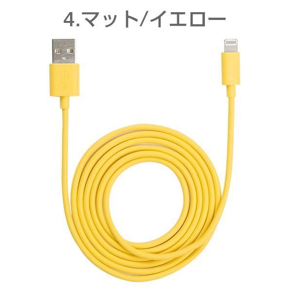 lightning ケーブル 充電 おしゃれ 可愛い かわいい MFi 取得品 ライトニングコネクタ 1.3m iphone アイフォン Color Cable with|keitai|05