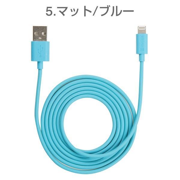 lightning ケーブル 充電 おしゃれ 可愛い かわいい MFi 取得品 ライトニングコネクタ 1.3m iphone アイフォン Color Cable with|keitai|06