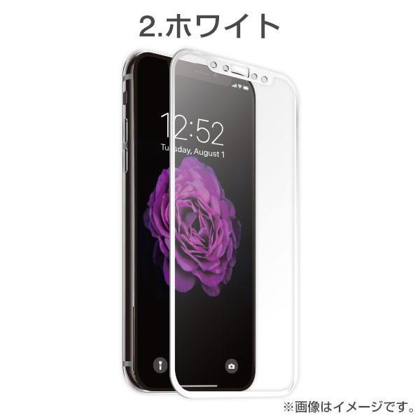 iPhoneX ガラスフィルム アイフォンx フィルム ガラス アイホンx プレミアムガラス9H PETフレーム 強化ガラス 液晶保護シート 0.26mm|keitai|03