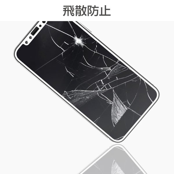 iPhoneX ガラスフィルム アイフォンx フィルム ガラス アイホンx プレミアムガラス9H PETフレーム 強化ガラス 液晶保護シート 0.26mm|keitai|07