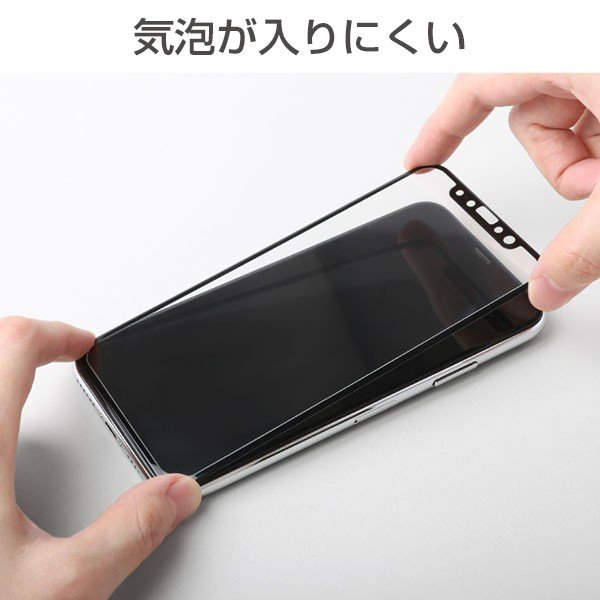 iPhoneX ガラスフィルム アイフォンx フィルム ガラス アイホンx プレミアムガラス9H PETフレーム 強化ガラス 液晶保護シート 0.26mm|keitai|08