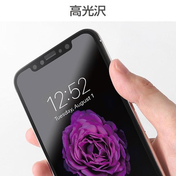 iPhoneX ガラスフィルム アイフォンx フィルム ガラス アイホンx プレミアムガラス9H PETフレーム 強化ガラス 液晶保護シート 0.26mm|keitai|09
