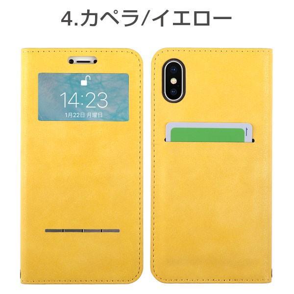 iphonex ケース 窓付き 手帳型 アイフォンx アイホンx  窓付 ケース ダイアリー ケース COSMO FLIP コスモフリップ keitai 05