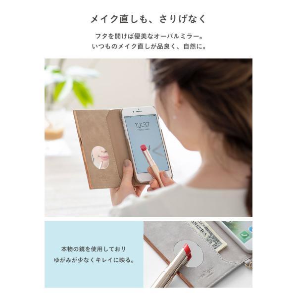 iphone8 手帳 ケース iphone7 手帳型 ケース 可愛い salisty サリスティ Q スエードスタイル ダイアリーケース keitai 10