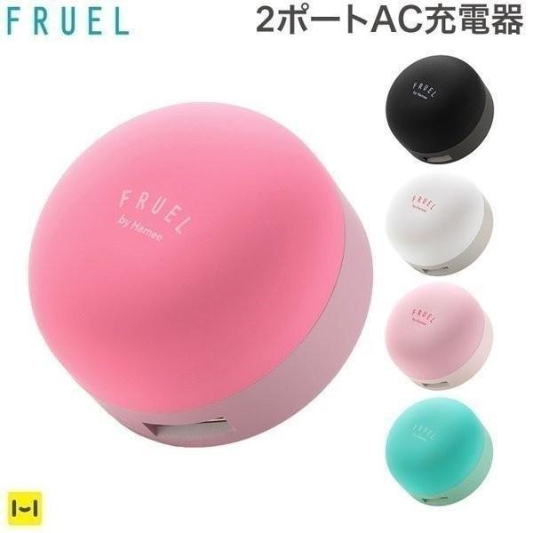 fruel充電器