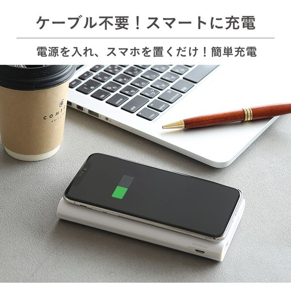 スマホ充電器 ワイヤレス チー 充電 Qi 認証品 ワイヤレス充電 モバイル充電器 大容量 10000mAh|keitai|03