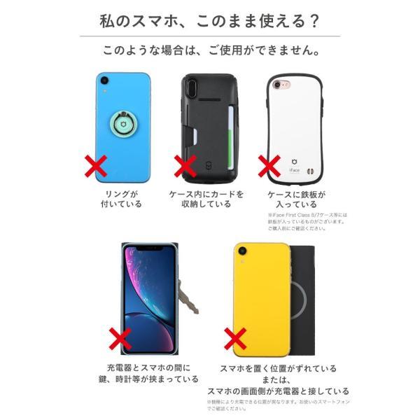 スマホ充電器 ワイヤレス チー 充電 Qi 認証品 ワイヤレス充電 モバイル充電器 大容量 10000mAh|keitai|07