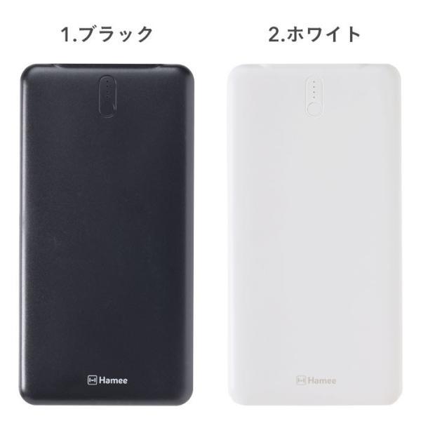 スマホ充電 バッテリー 薄型 急速 大容量 モバイルバッテリー PSE 2ポート 充電器 10000mAh|keitai|02