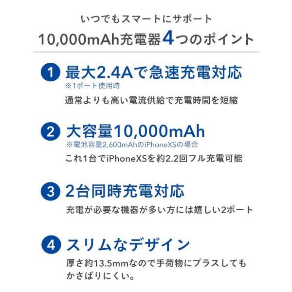 スマホ充電 バッテリー 薄型 急速 大容量 モバイルバッテリー PSE 2ポート 充電器 10000mAh|keitai|03