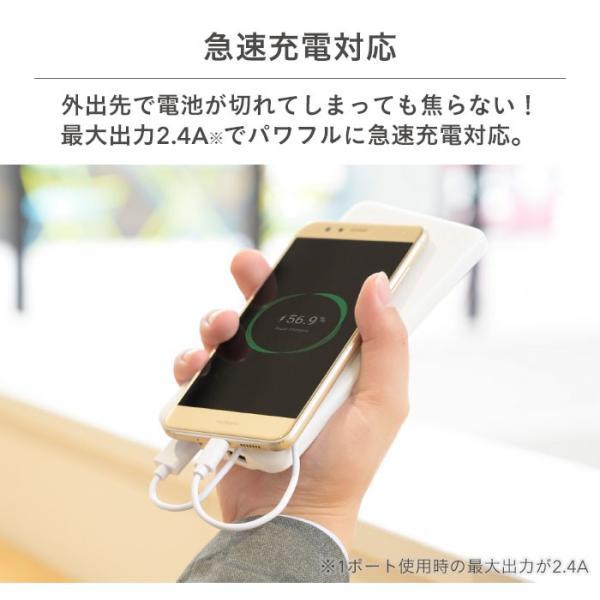 スマホ充電 バッテリー 薄型 急速 大容量 モバイルバッテリー PSE 2ポート 充電器 10000mAh|keitai|04