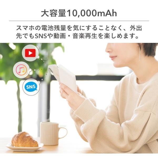 スマホ充電 バッテリー 薄型 急速 大容量 モバイルバッテリー PSE 2ポート 充電器 10000mAh|keitai|05