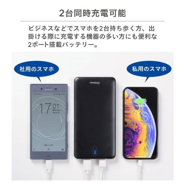 スマホ充電 バッテリー 薄型 急速 大容量 モバイルバッテリー PSE 2ポート 充電器 10000mAh|keitai|07