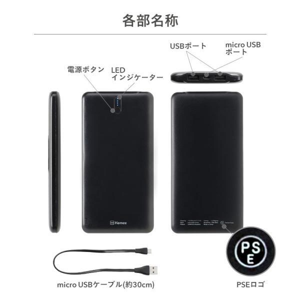 スマホ充電 バッテリー 薄型 急速 大容量 モバイルバッテリー PSE 2ポート 充電器 10000mAh|keitai|10