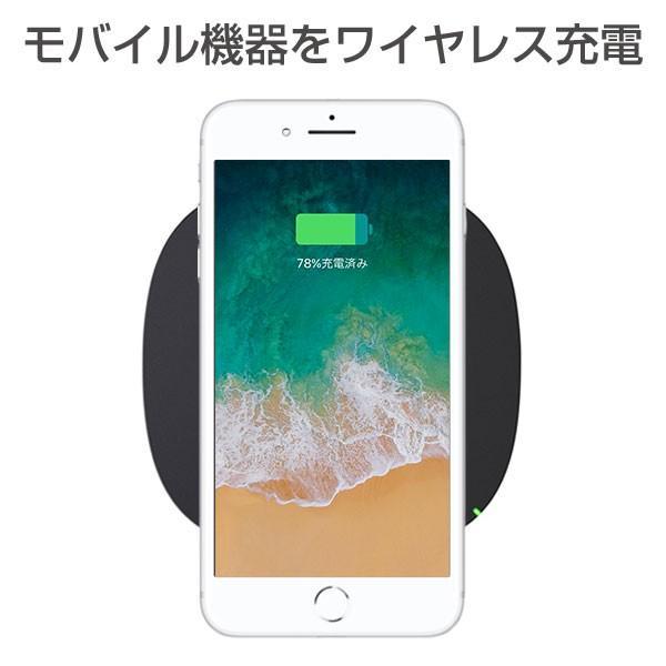 iphone アイフォン ワイヤレス 充電器 チー充電 充電 パッド 置くだけ Qi認証品 belkin ベルキン 5W/1A スマホ スマートフォン|keitai|02