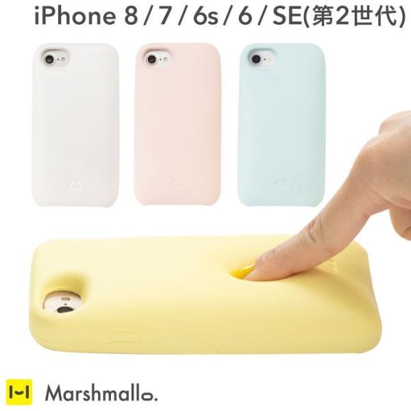 iphone8 iphone7 ケース スマホケース スマホカバー かわいい おしゃれ iphone6s iphone6 ケース マシュマロ ソフトケース|keitai