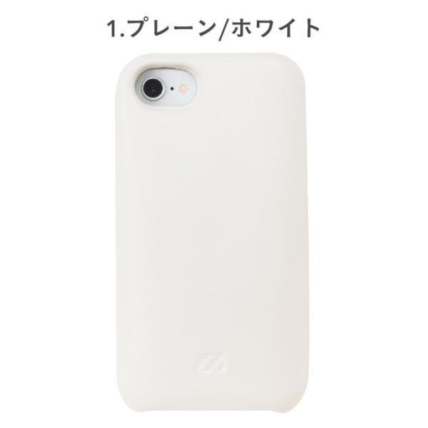 iphone8 iphone7 ケース スマホケース スマホカバー かわいい おしゃれ iphone6s iphone6 ケース マシュマロ ソフトケース|keitai|02