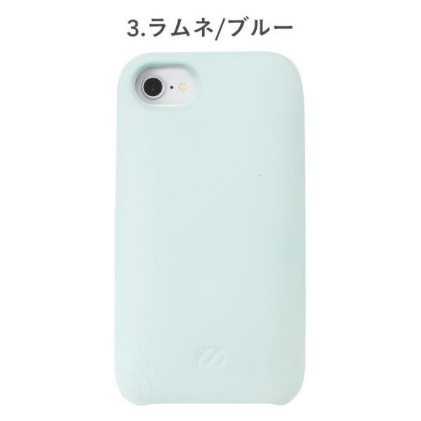 iphone8 iphone7 ケース スマホケース スマホカバー かわいい おしゃれ iphone6s iphone6 ケース マシュマロ ソフトケース|keitai|04