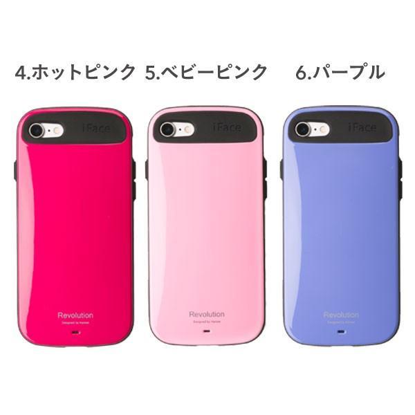 iFace アイフェイス iphone8 iphone7 ケース アイフォン7 アイホン7 ハードケース 耐衝撃 ブランド iFace Revolution 正規品 本物|keitai|03