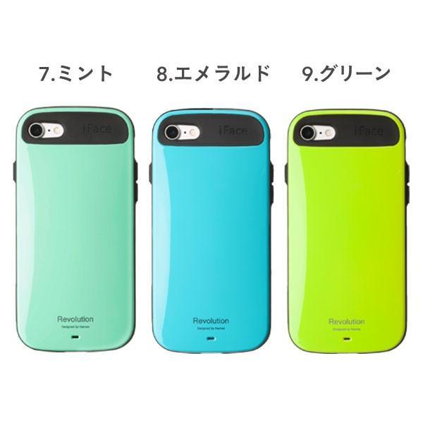 iFace アイフェイス iphone8 iphone7 ケース アイフォン7 アイホン7 ハードケース 耐衝撃 ブランド iFace Revolution 正規品 本物|keitai|04