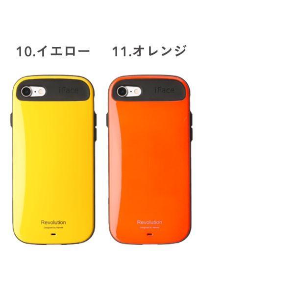 iFace アイフェイス iphone8 iphone7 ケース アイフォン7 アイホン7 ハードケース 耐衝撃 ブランド iFace Revolution 正規品 本物|keitai|05