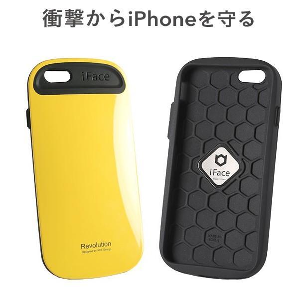 スマホケース iphone8 iphone7 iFace アイフェイス ケース アイフォン7 アイホン7 ハードケース 耐衝撃 ブランド iFace Revolution|keitai|07