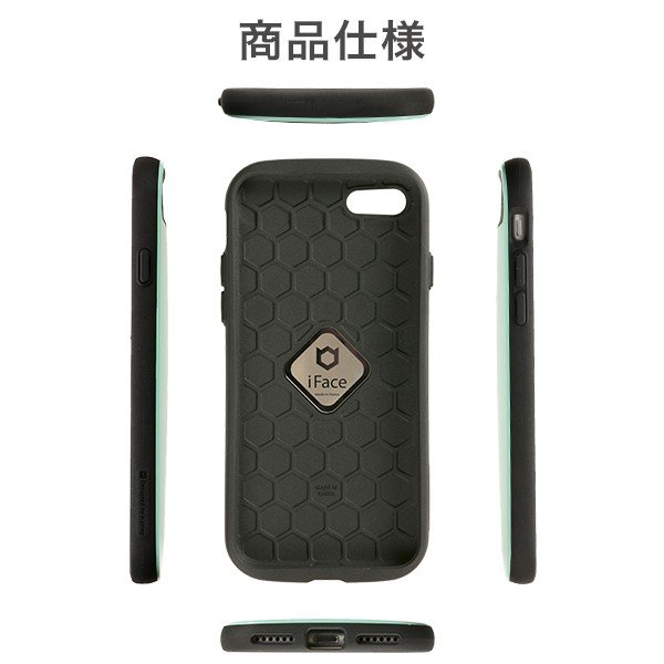 スマホケース iphone8 iphone7 iFace アイフェイス ケース アイフォン7 アイホン7 ハードケース 耐衝撃 ブランド iFace Revolution|keitai|08
