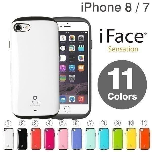 iface アイフェイス iphone8 iphone7 アイホン8 アイフォン7 ケース 耐衝撃 ブランド iFace Sensation 正規品 ハードケース カバー 軽い スリム|keitai